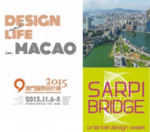 Design and life in Macao - 2015